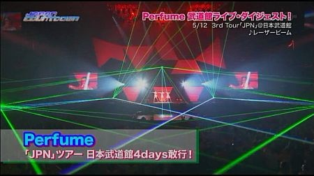 f:id:da-i-su-ki:20120812151425j:image
