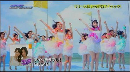 f:id:da-i-su-ki:20120812151600j:image