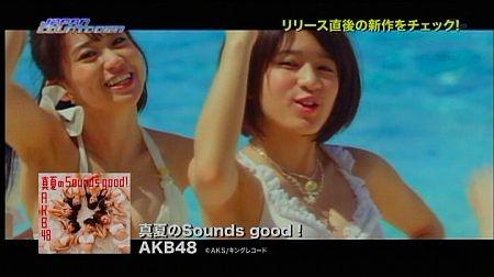 f:id:da-i-su-ki:20120812152042j:image