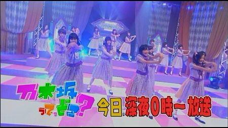 f:id:da-i-su-ki:20120812152518j:image