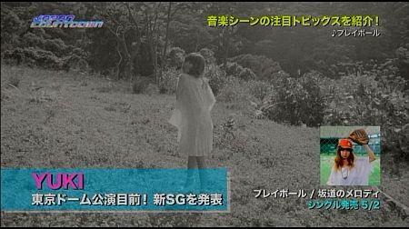 f:id:da-i-su-ki:20120812152954j:image