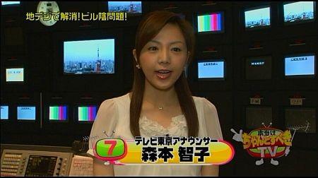 f:id:da-i-su-ki:20120812171432j:image