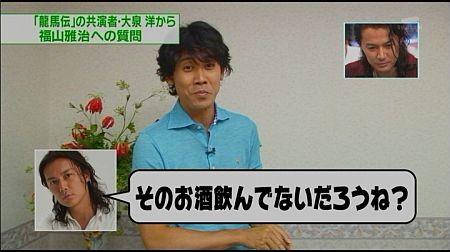 f:id:da-i-su-ki:20120812180554j:image