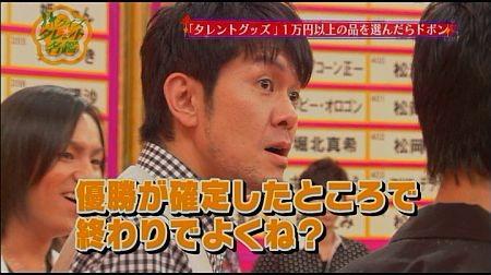 f:id:da-i-su-ki:20120812182446j:image