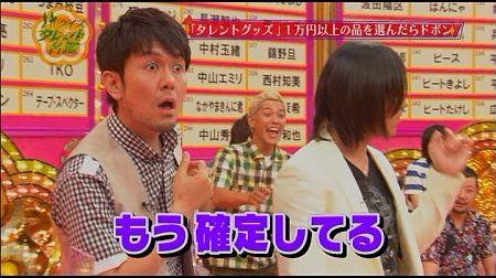 f:id:da-i-su-ki:20120812182448j:image
