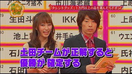 f:id:da-i-su-ki:20120812182449j:image