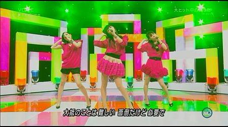 f:id:da-i-su-ki:20120812193037j:image