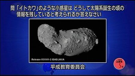 f:id:da-i-su-ki:20120812193848j:image