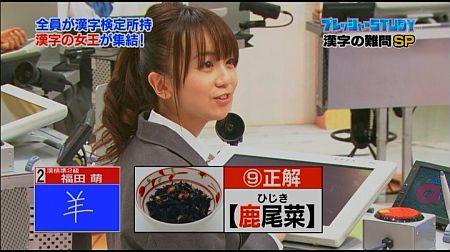 f:id:da-i-su-ki:20120812194046j:image