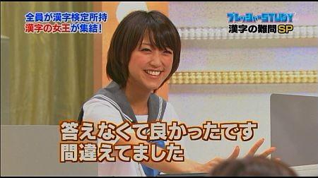 f:id:da-i-su-ki:20120812194145j:image