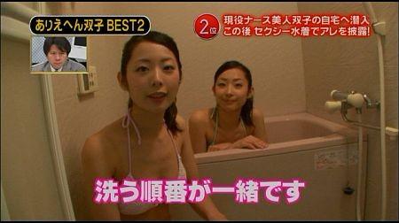 f:id:da-i-su-ki:20120812194306j:image