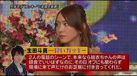 f:id:da-i-su-ki:20120812203009j:image