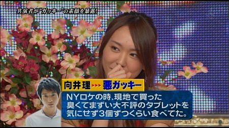 f:id:da-i-su-ki:20120812203241j:image