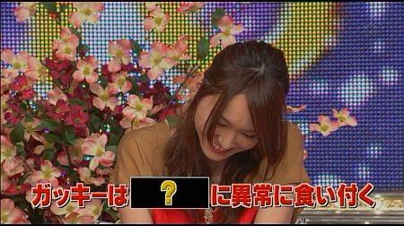 f:id:da-i-su-ki:20120812203327j:image