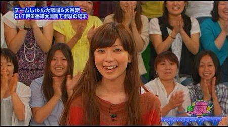 f:id:da-i-su-ki:20120812203824j:image