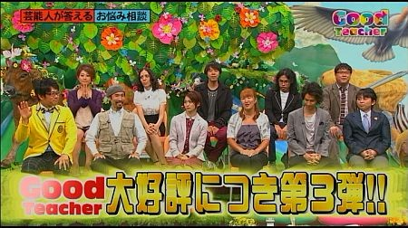 f:id:da-i-su-ki:20120812204117j:image