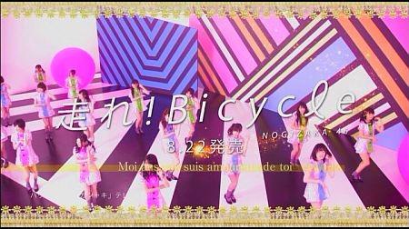 f:id:da-i-su-ki:20120813053852j:image