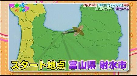 f:id:da-i-su-ki:20120813065804j:image