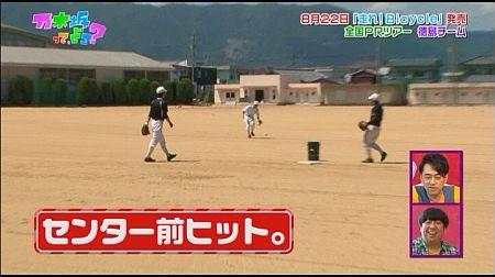 f:id:da-i-su-ki:20120813072302j:image