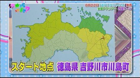 f:id:da-i-su-ki:20120813072310j:image