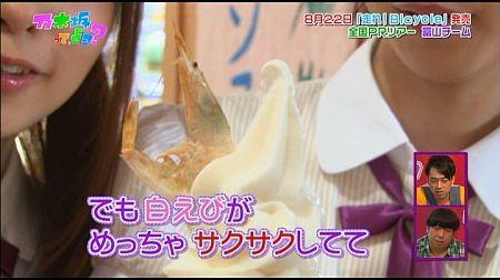 f:id:da-i-su-ki:20120813072600j:image