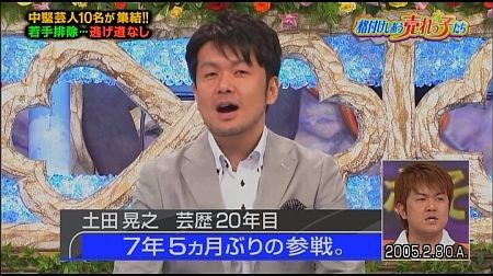 f:id:da-i-su-ki:20120813123307j:image