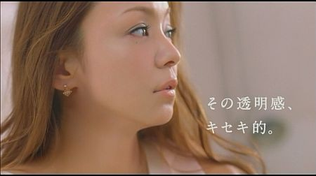 f:id:da-i-su-ki:20120813183101j:image