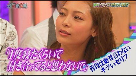 f:id:da-i-su-ki:20120813214435j:image