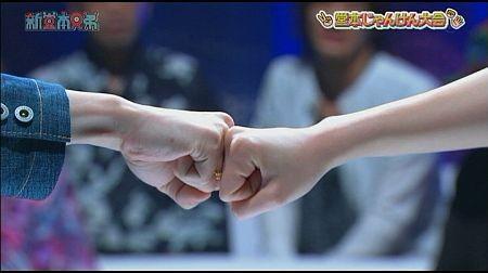 f:id:da-i-su-ki:20120813221010j:image