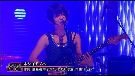 f:id:da-i-su-ki:20120813225152j:image