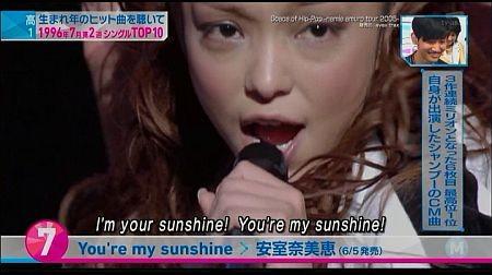 f:id:da-i-su-ki:20120813231946j:image