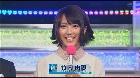 f:id:da-i-su-ki:20120813233523j:image