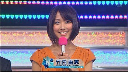 f:id:da-i-su-ki:20120814000057j:image