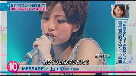 f:id:da-i-su-ki:20120814000309j:image