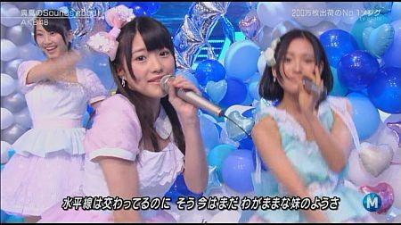f:id:da-i-su-ki:20120814000918j:image