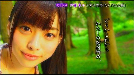 f:id:da-i-su-ki:20120814094015j:image