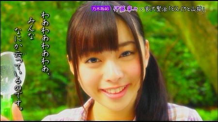 f:id:da-i-su-ki:20120814094017j:image