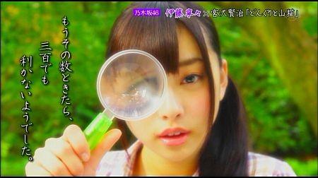 f:id:da-i-su-ki:20120814094018j:image