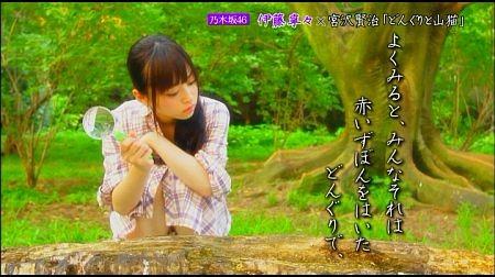 f:id:da-i-su-ki:20120814094019j:image