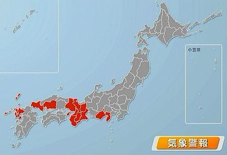 f:id:da-i-su-ki:20120814120101j:image