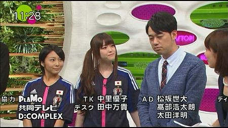 f:id:da-i-su-ki:20120814120614j:image