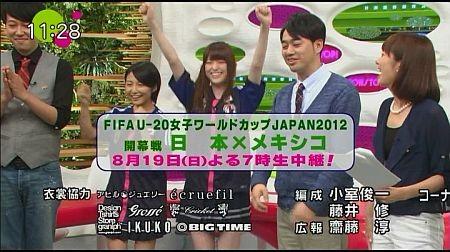 f:id:da-i-su-ki:20120814121252j:image