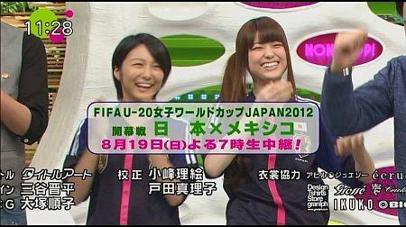 f:id:da-i-su-ki:20120814121253j:image