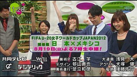 f:id:da-i-su-ki:20120814121254j:image