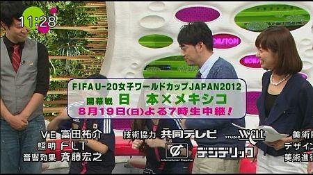 f:id:da-i-su-ki:20120814121255j:image