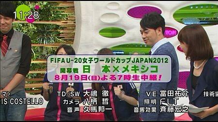 f:id:da-i-su-ki:20120814121256j:image