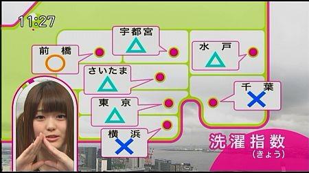 f:id:da-i-su-ki:20120814121716j:image