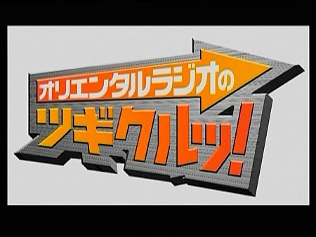 f:id:da-i-su-ki:20120818112148j:image