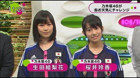 f:id:da-i-su-ki:20120818115001j:image