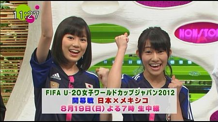 f:id:da-i-su-ki:20120818120250j:image